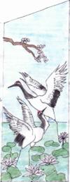Hue Cranes 4 nl